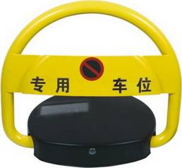 IPL-001 Intelligent parking lock with concise design, easy operation and installation