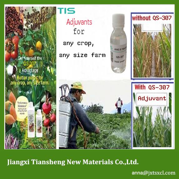 Surfactant for herbicides 27306-78-1 agricultural silicone additives