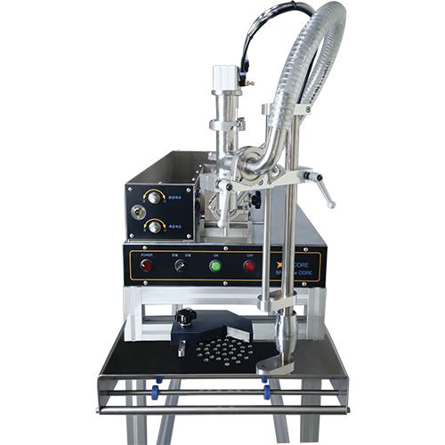 Brilliance Injection Machinea
