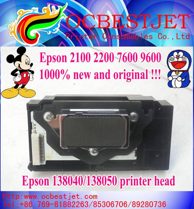 Wholesale price New and Original printer head for Epson 2100 2200 7600 9600 printer head