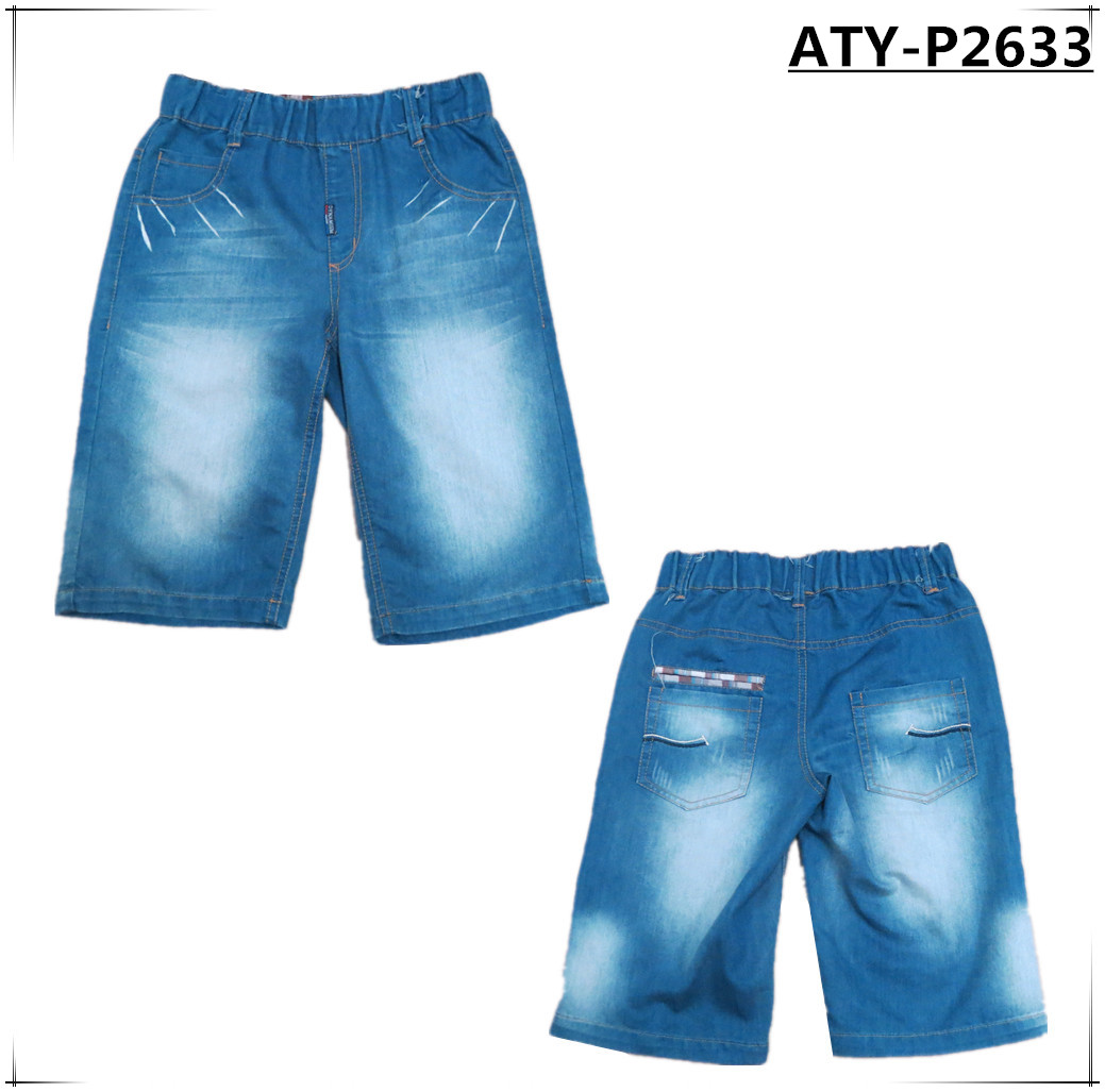 kids boys jeans, pants