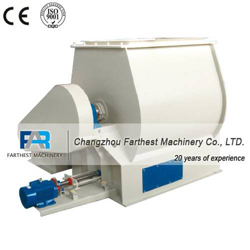 Single Shaft Mixer Suited for Fertilizer Factories