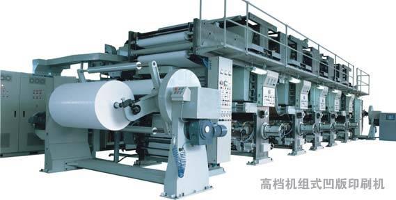 high speed in-line rotogravure printing machine