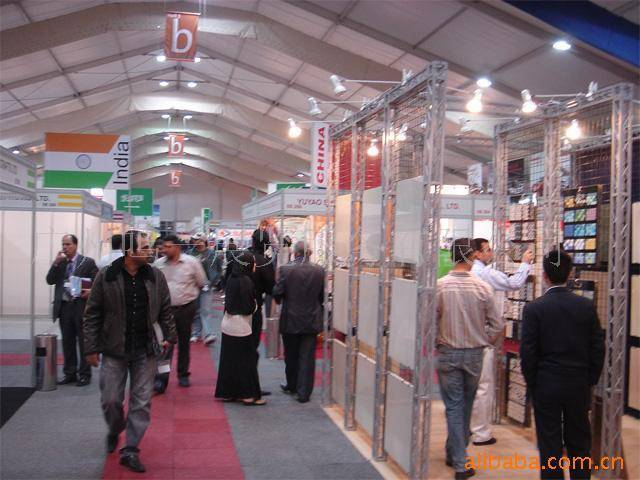 The 12th India (Bombay) International Building Materials and Machinery Expo