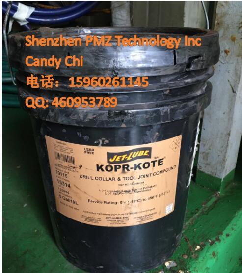 Jet-lube grease Kopr-Kote 20 kg Pail - Drill Collar 10115