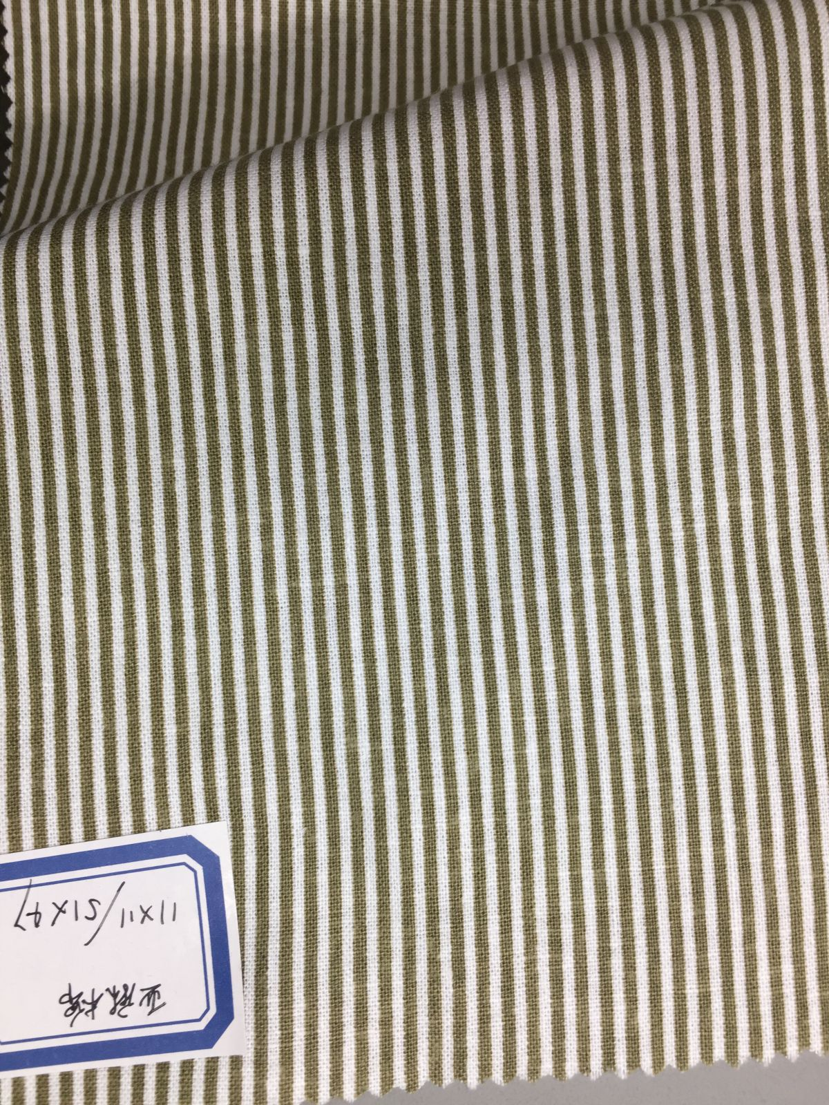 LINEN COTTON stripe