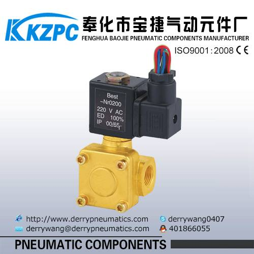 China Small size solenoid control water inlet valve 0927000