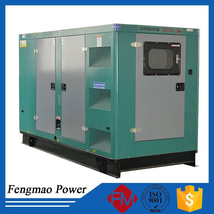 Low noise diesel generator set