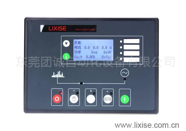 LXC6310 generator Remote Controller