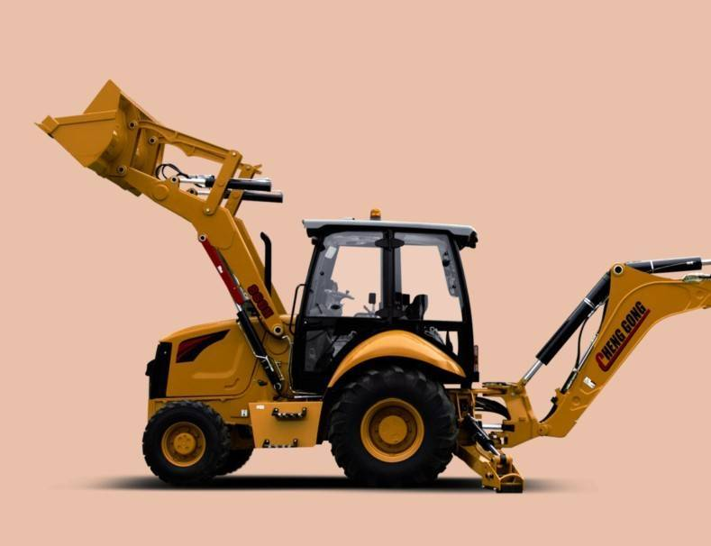 Backhoe loader NK20
