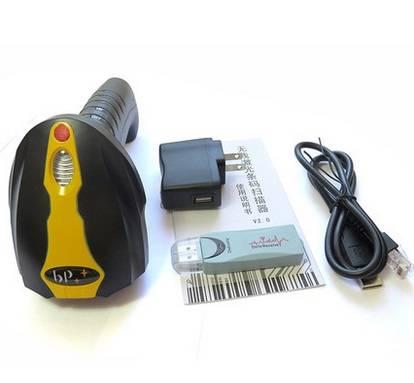 wireless barcode scanner BP-8150RD