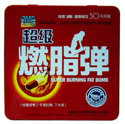 Super Burning Fat Bomb
