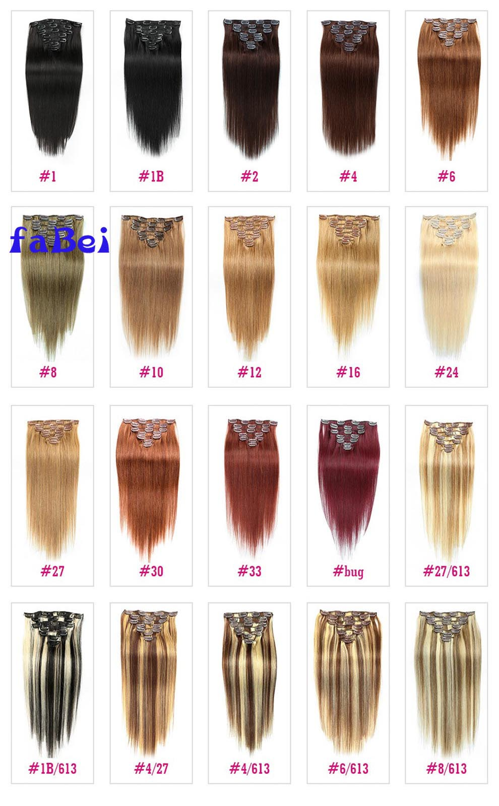 wholesale virgin unprocessed double drawn piano color clip in hair extensions best grade hot sale