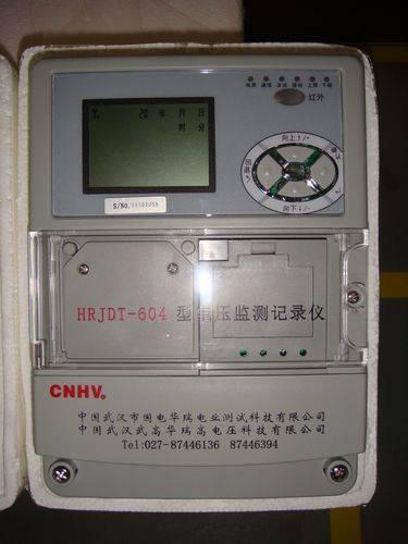 HVJDT-604 voltage monitor recorder