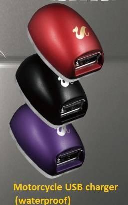 FF-V1 Motor USB Charger