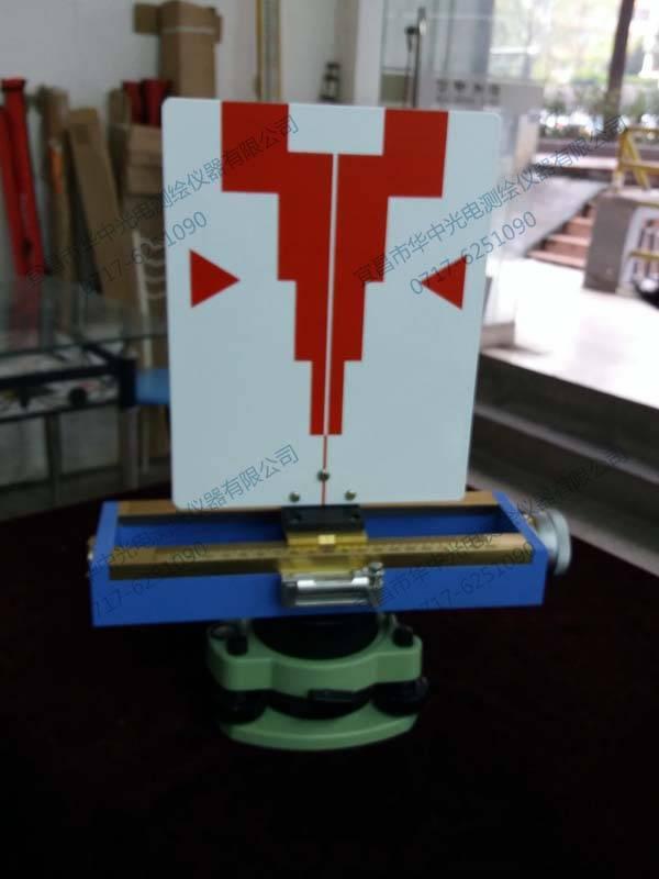 HuaZhong HD-1 active Beacon