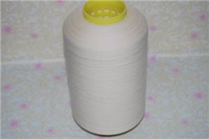 Thrown Silk Yarn 300-330s 4ply