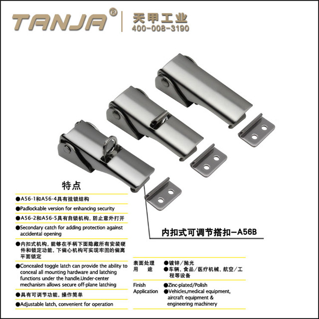 Factory direct price industrial metal locks toggle latch