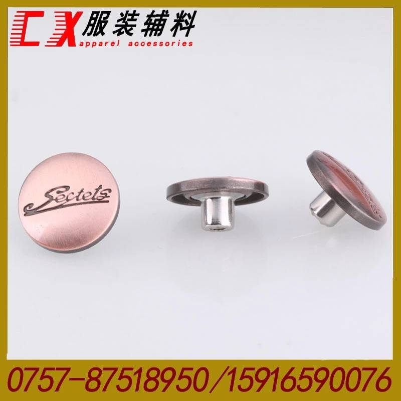 New fashional metal sewing buttons for leather&custom thread buttons