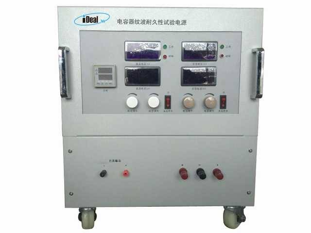 TSP Series Switching Mode Power Supply