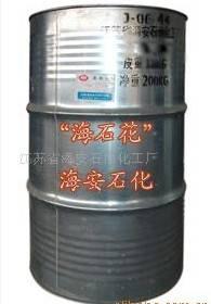 PEG400 Monooleate