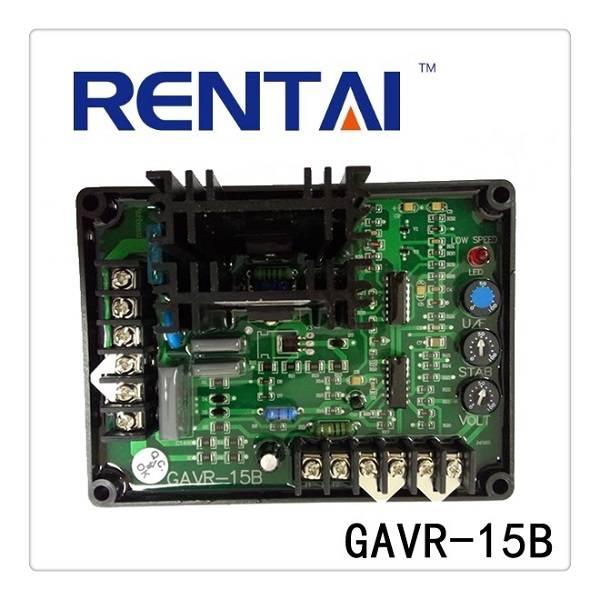 Brushless Generator AVR GAVR 15B