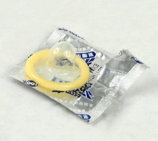 good price sex male condoms
