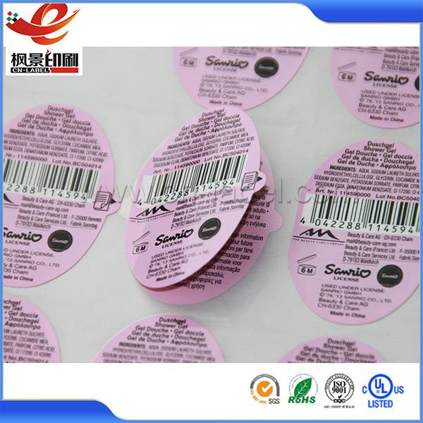 Printing double layer label sticker