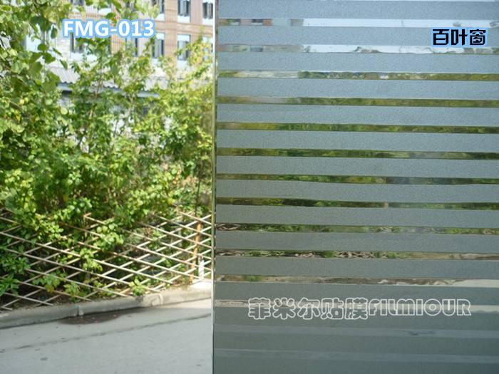 Window Decorative film FMG-013 (no glue, static cling)