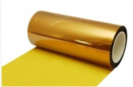 Amber Pi Film for Motor Slot Insulation