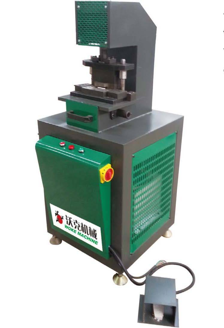 Hydraulic punching machine(Heavy-type)
