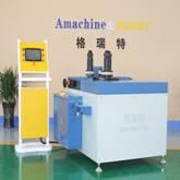 aluminum profile bendng machine