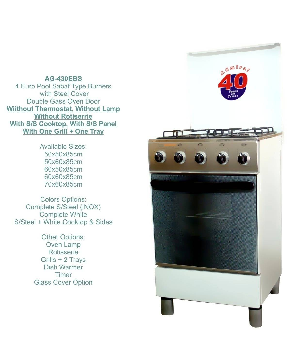 AG-430EBS ADMIRAL 50X50 Steel Cover cooker