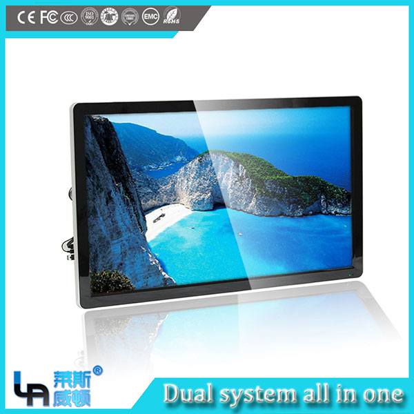 LASVD 70 inch infrared dual system wall mount Multi-functionality interactive all in one PC