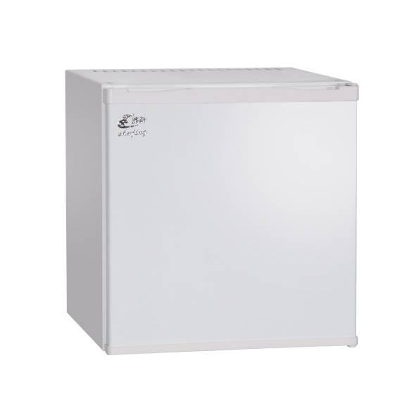 Custom White Kitchen Horizontal Commercial Refrigerator 32L