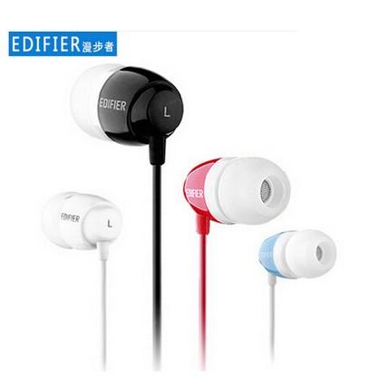 EDIFIER H210 In-ear Headphones