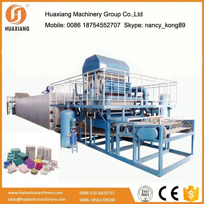 Energy saving egg tray making machine with CE