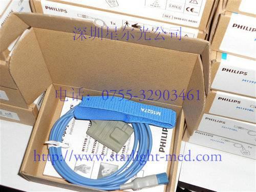 HP Adult finger clip spo2 sensor,8pin male