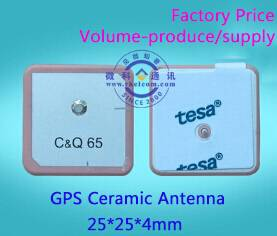 CQ65 GPS Ceramic Antenna 25x25x4mm Passive Ceramic for GPS Navigation Module FACTORY PRICE Wholesale