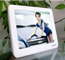 8.0inch picture frame