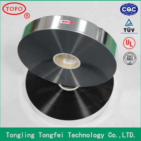 opp lamination film from capacitor distributor in anhui