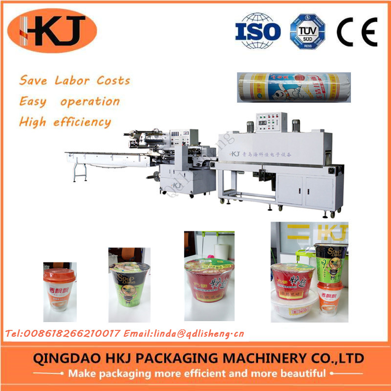 Automatic food heat shrink packaging machine