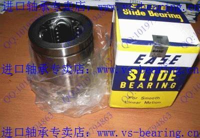 Japan EASE Linear Bearings