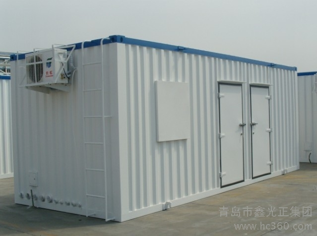 container house prefab house modular house flatpack container house