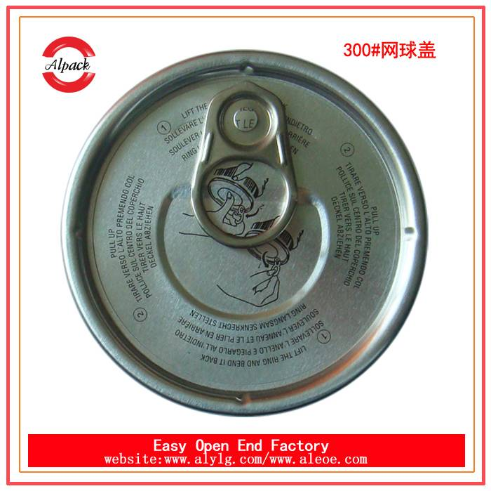 Hot sell aluminum 300#73mm easy open lid for tennis ball can packaging
