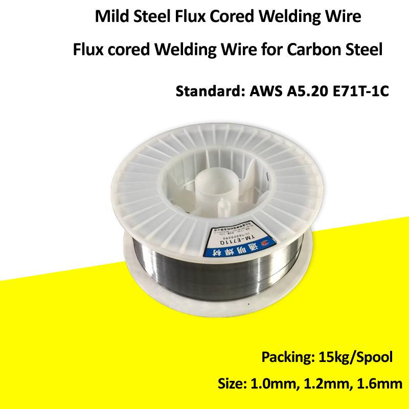 flux cored welding wire E71T-1