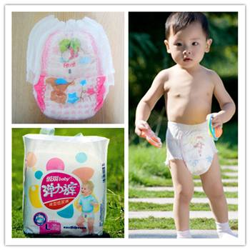 OEM High Quality Low Price Toddler Diaper Girl Boy Dry First Diaper