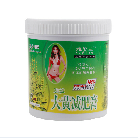Ya Zi Lan Magic Slimming Cream Waist ,Abdomen Slimming Cream