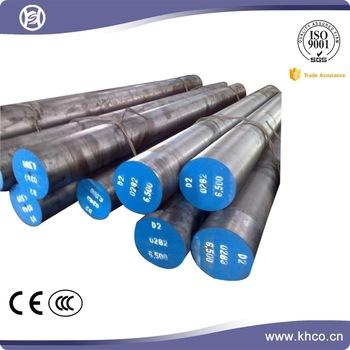 Cold work steel D2, Alloy steel round D2, Tool steel D2