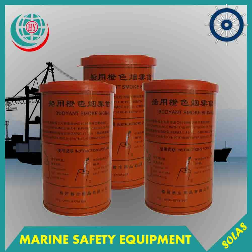 Marine Emergency Buoyant Smoke Flare,Orange Smoke Signal